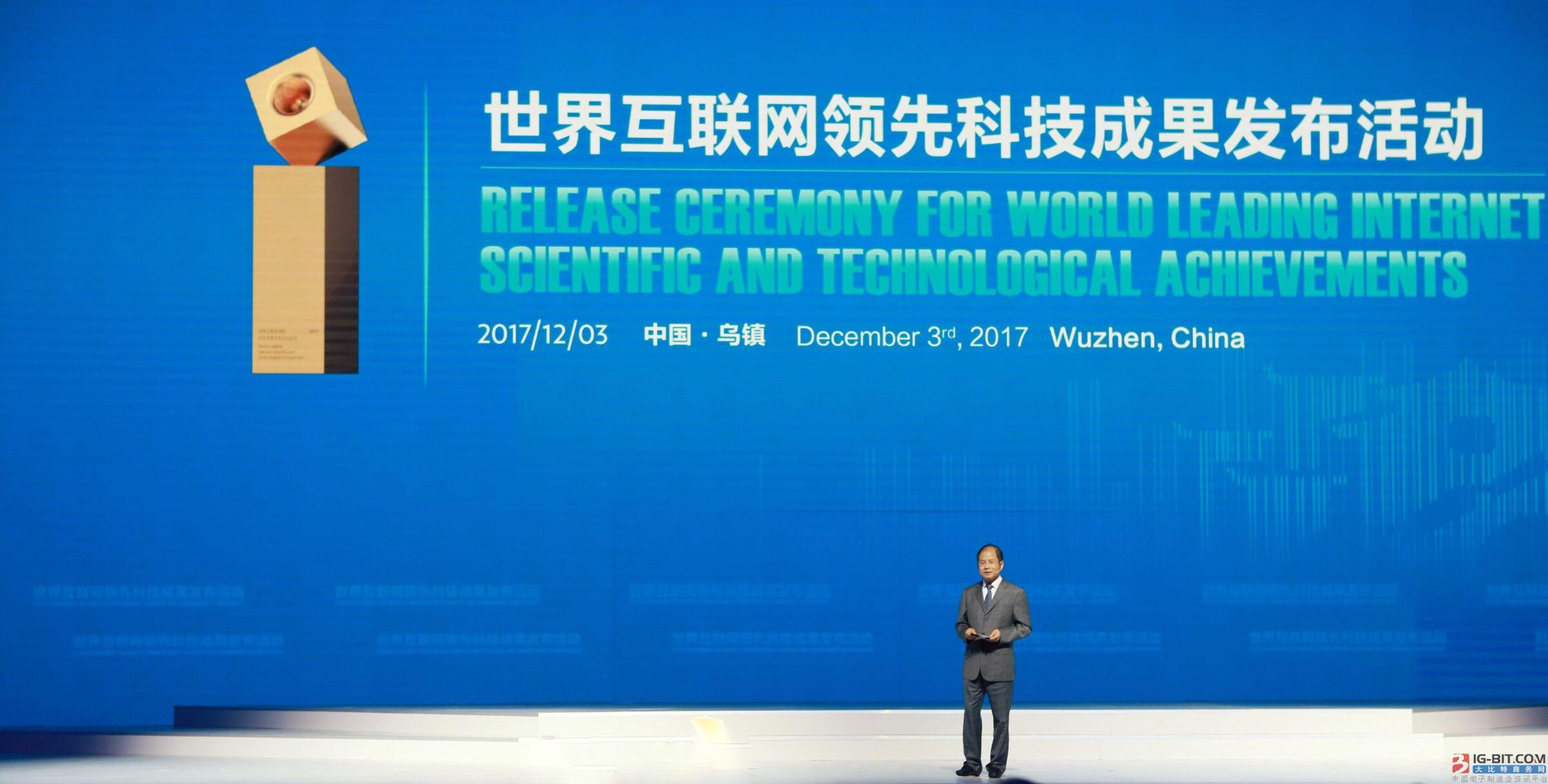 华为2019年将推出支持5G的麒麟芯片