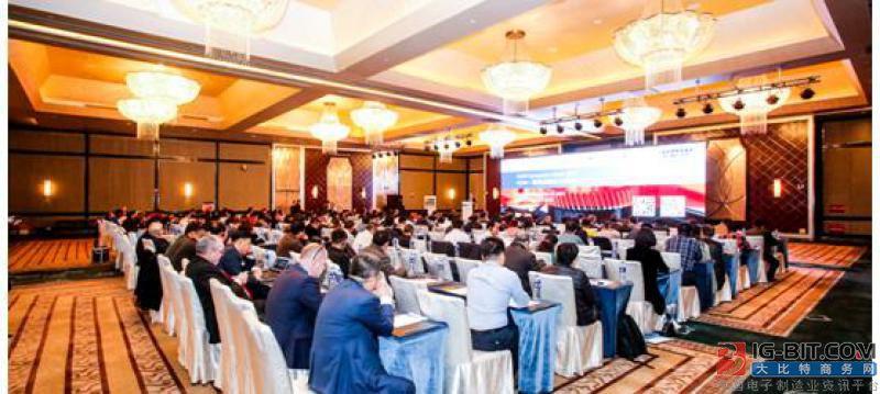德国机床制造商协会在华举办顶级机床制造商巡回研讨会