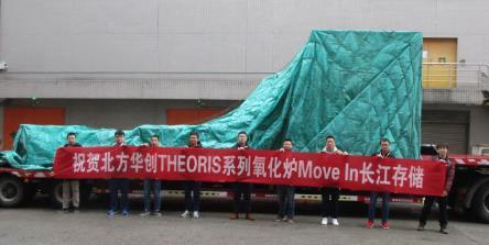 长江存储导入北方华创12英寸立式氧化炉