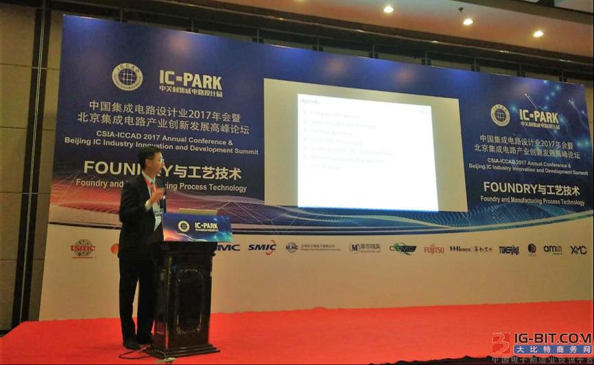从车规级芯片设计制造,三重富士通给出中国IC设计升级策略
