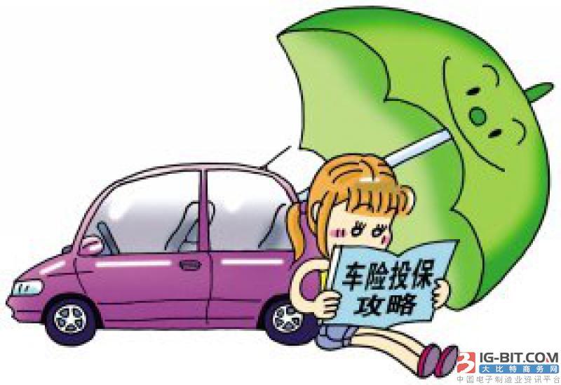 """新能源汽车专属保险已""""胎动"""""""