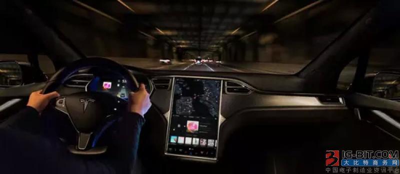 特斯拉搭载Autopilot汽车将获5%保费折扣 改变车险行业
