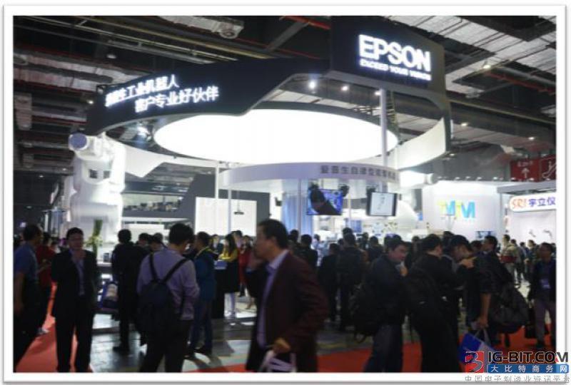 爱普生工业机器人多领域创新方案亮相2017中国国际工业博览会