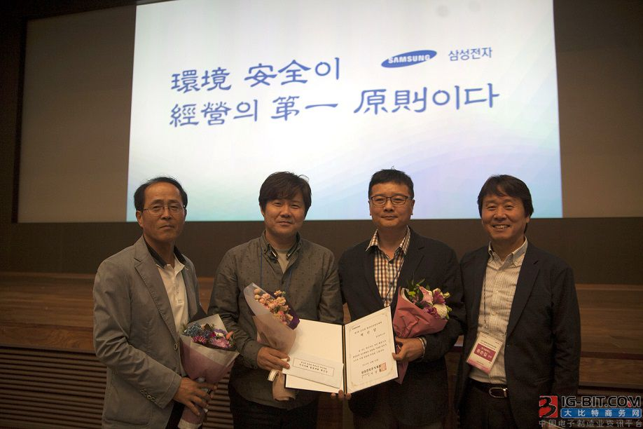 Molex 荣获三星创新奖