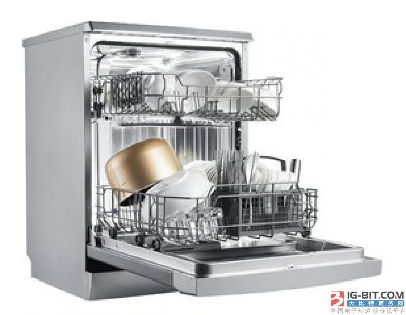 为中国消费者量身定制 海尔发布全球第三种洗碗机——亚式洗碗机