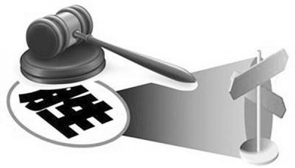 中微赢得针对Veeco上海的专利禁令申请