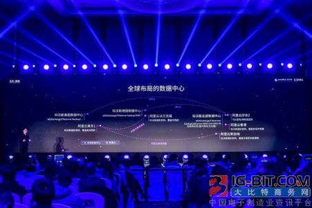 科沃斯刘北京:连接阿里云端的120万台机器人每天进步