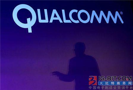 高通插旗PC市场延伸芯片平台生命周期 获微软及品牌厂支持