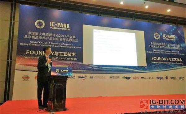 从车规级芯片设计制造,三重富士通给出中国集成电路设计升级的策略