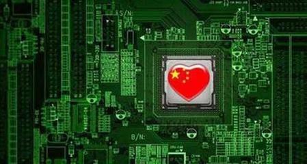 政策驱动集成电路产业发展 芯片国产替代机会凸显