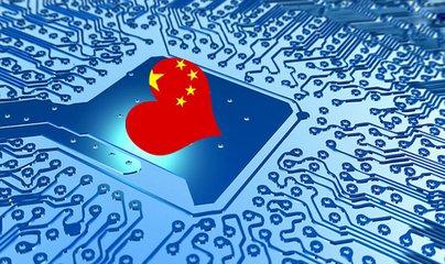 """中国半导体解围""""无芯""""之困:需资金支持和人才培养"""