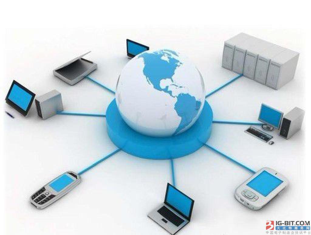 预计2018年全球物联网支出金额7725亿美元