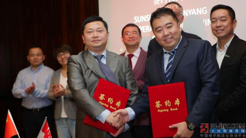 林洋集团与SUNSEAP集团签订战略合作协议