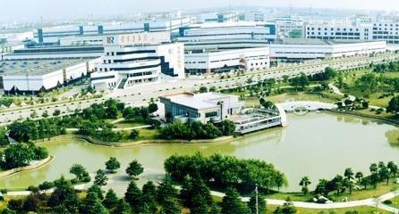Arm与合肥高新技术产业开发区签署合作协议