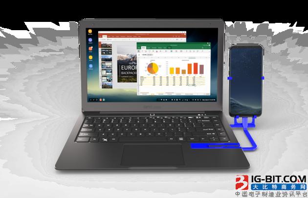 Mirabook将搭载黑科技 笔记本电脑迎来重大革命?