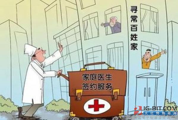 广西家庭医生基础服务包收费标准暂定为15元/人/年