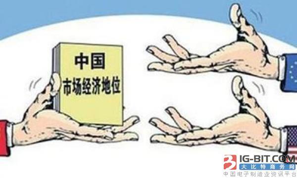 """欧美日继续压制中国倒不可怕,解决""""内忧""""才是磁件电源当务之急"""