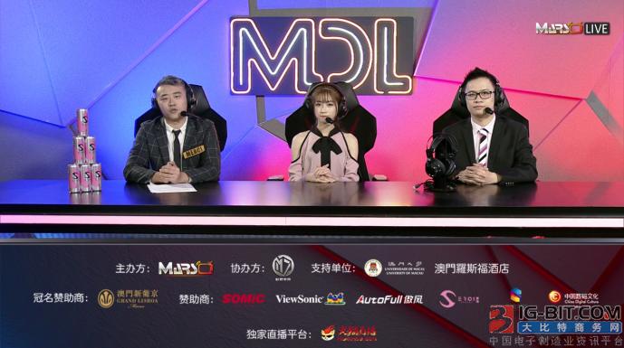 齐聚澳门ViewSonic优派助阵MDL Macau Dota 2 国际精英邀请赛