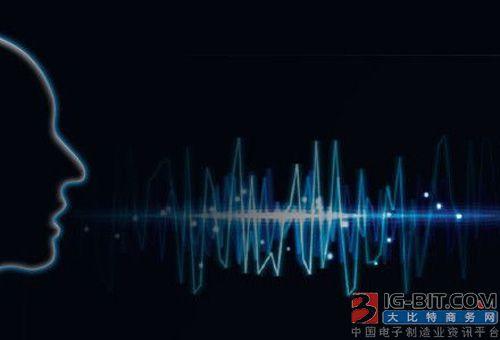 全球品牌芯片厂挥军智能语音装置战场 明年需求冲至5000万
