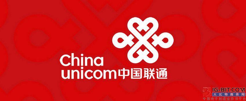中国联通物联网国际漫游