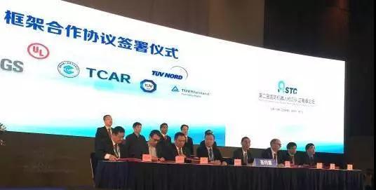 中国工业机器人产量预计2017年达12万台 力引国际合作
