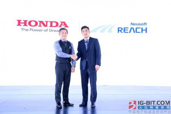 """强化""""体验创新"""" Honda中国携手东软睿驰开展汽车共享事业"""