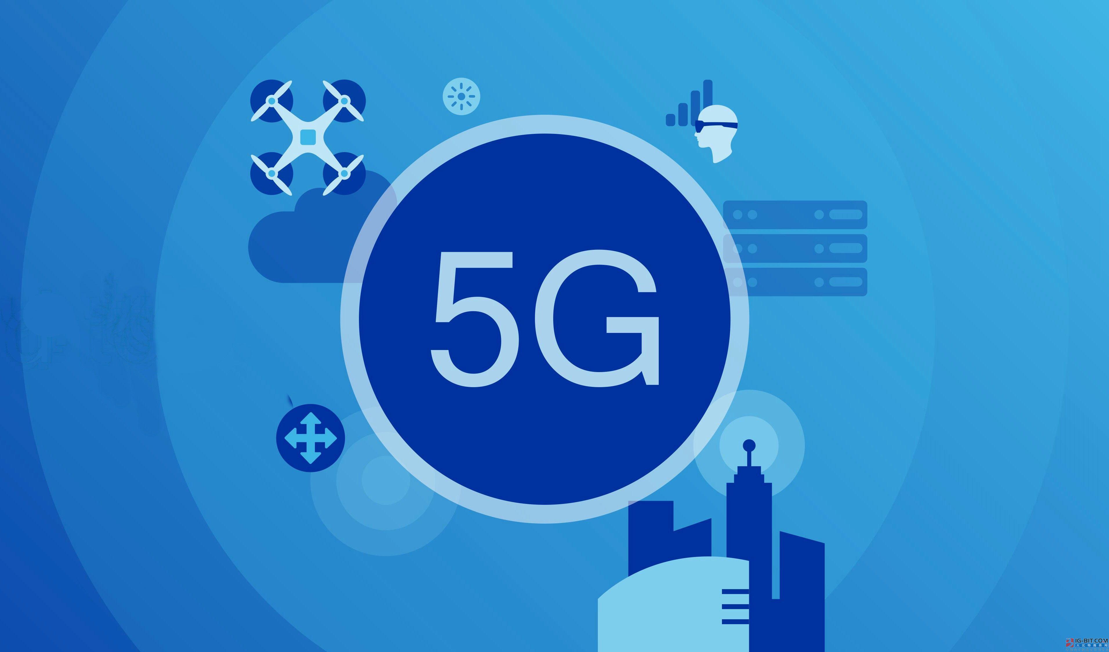 山东签署第一份5G基础设施战略合作协议