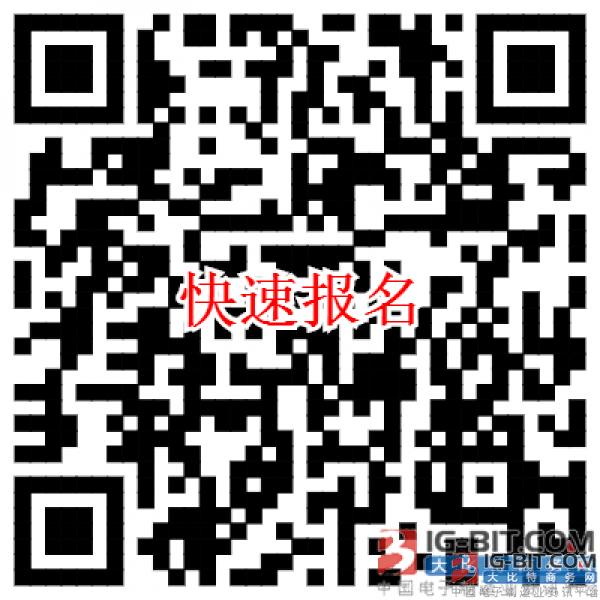 千人技术盛宴,第二届快充无线充研讨会明日来袭!