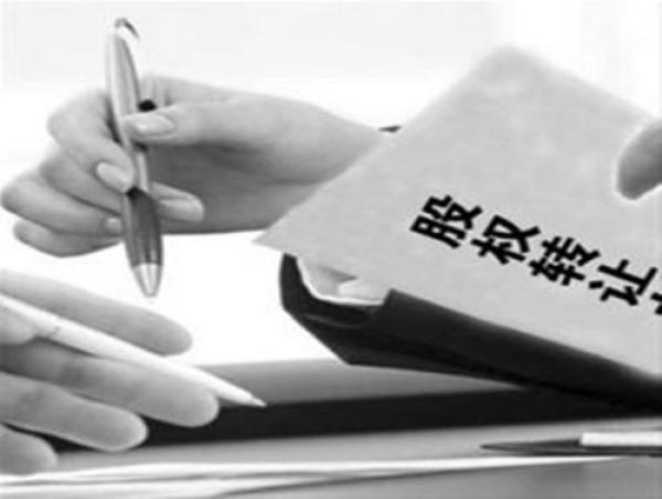 三安电子股权有人收,厦门信达以2.35亿元转让成功