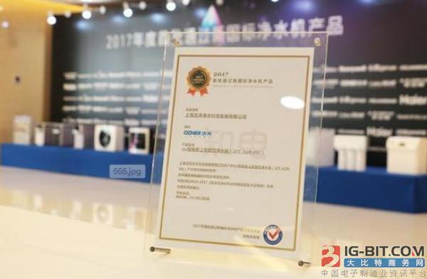 浩泽净水器入选首批通过新国标净水器产品