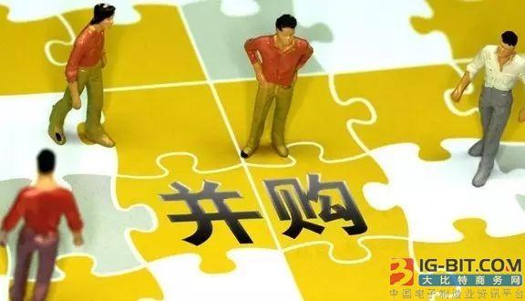 东芝与西数和解 中国将展开反垄断调查
