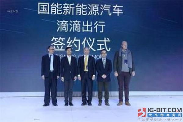 强强联手 国能新能源汽车天津项目投产