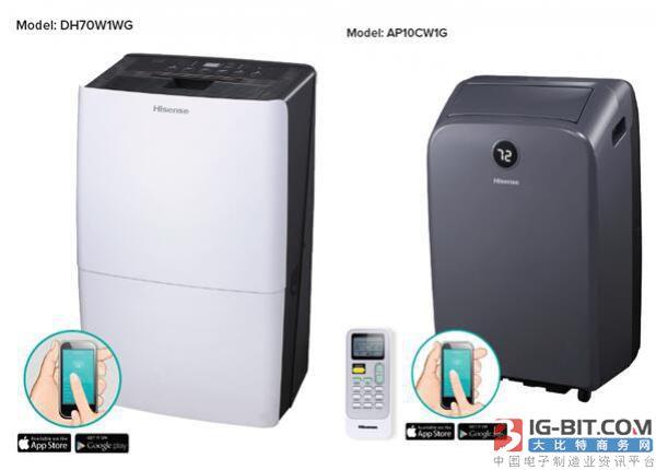 海信宣布两款智能可移动空调和除湿机新品接入亚马逊Alexa