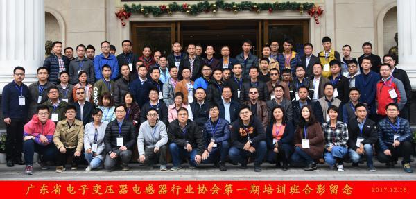 协会首期培训圆满举行振华富、大忠等技术团队悉数参与