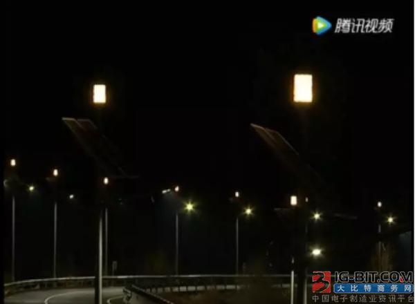 全球最大的智慧太阳能路灯PPP项目亮灯了