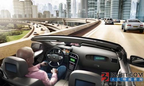 自动驾驶路测新规出台 安防造车步伐加快