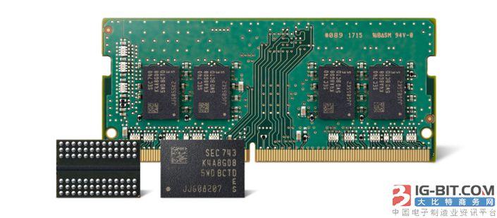 三星开发出全球最小DRAM内存芯片 速度提升10%