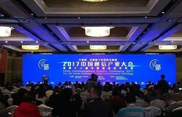 创新光纤技术助力大连接 带动行业整体技术进步和产业发展