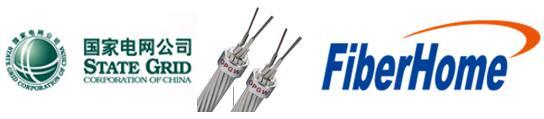 烽火通信中标国家电网OPGW光缆项目