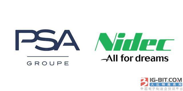 配合法国的能源政策,PSA将与NIDEC共同开发新的电动马达