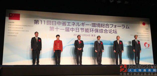 CSA联盟与日本植物工厂协会签约,将在植物光照领域开展多项合作