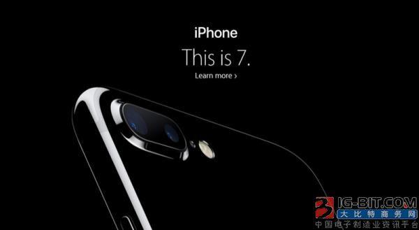 苹果罕见追加2千万部iPhone7订单,哪些磁件/电源将受益?
