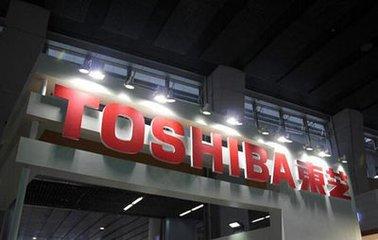 东芝宣布将在日本买地建新厂