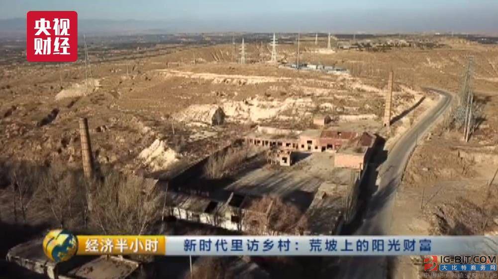林光互补 光伏产业扭转大同采煤沉陷区窘况