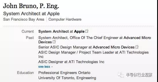 谷歌再挖走苹果芯片工程师 自主移动芯片即将面世
