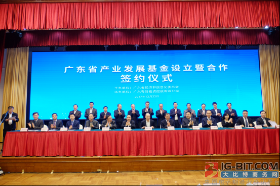 广东将打造全球最大永利奥门娱乐场显示产业园