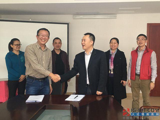 海口铁塔与天网公司签订战略合作协议 喜获5000个监控杆资源