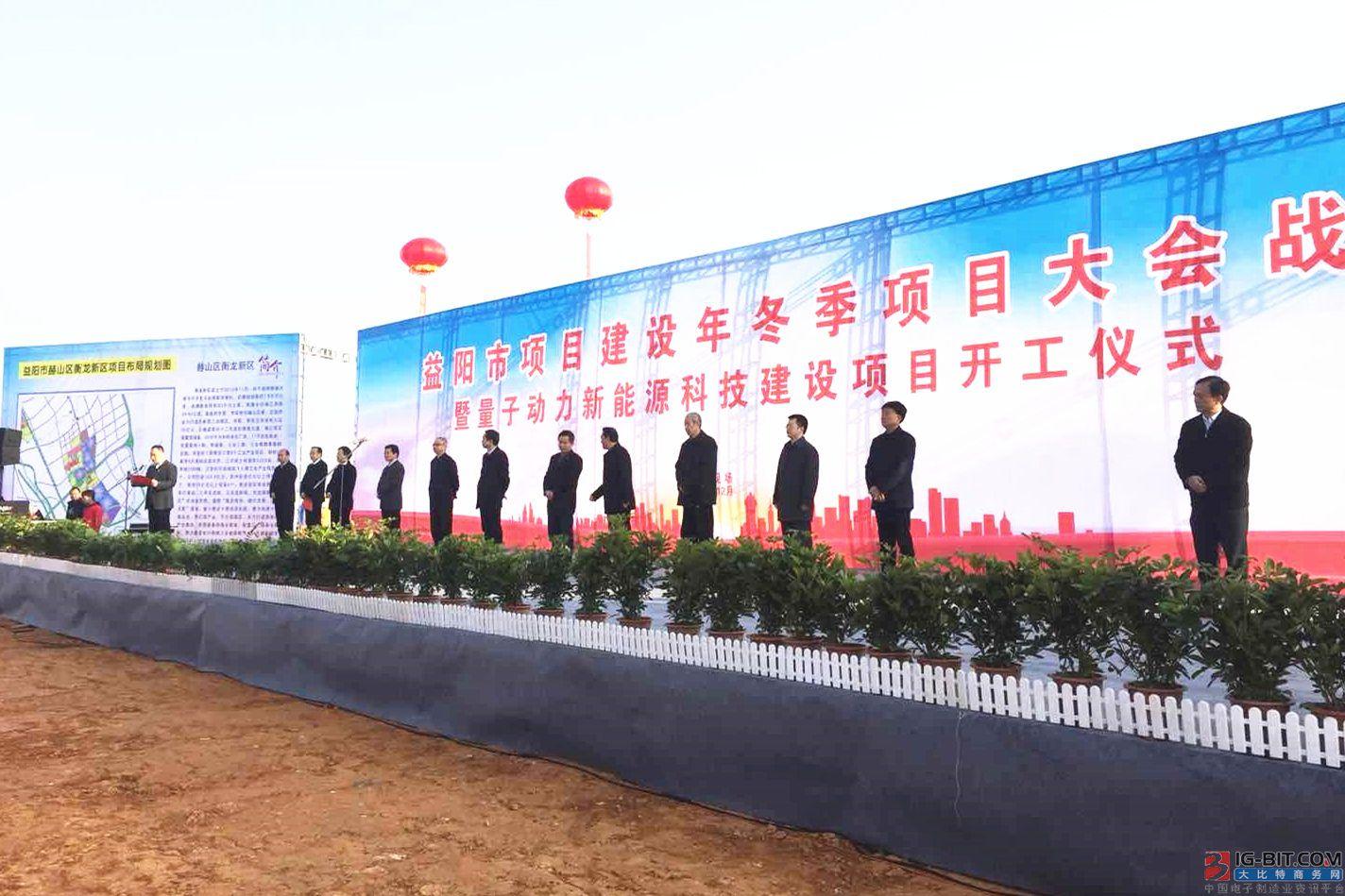 中南首个新能源汽车产业聚集区开工 预计年产值百亿