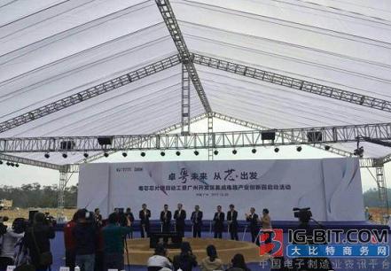 12英寸晶圆厂再添新势力 广州粤芯半导体项目动工
