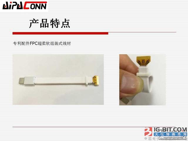 中国厂商新型电线电缆 拿到美国PCT专利以及国家实用新型专利证书